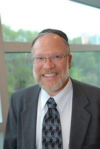 Rabbi Ronald Weiss